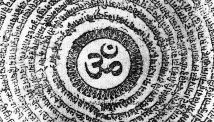 """6 beneficii stiintifice pentru meditatia cu mantra """"AUM"""""""